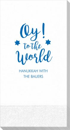 Personalized Oy To The World Guest Towels