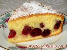 Пирог с вишней простой и очень вкусный