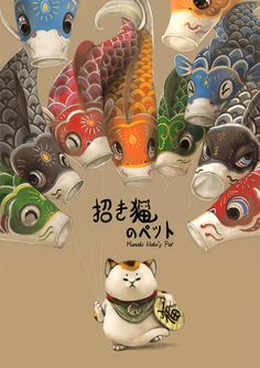 maneki neko and koi Maneki Neko, Neko Cat, Japanese Bobtail, Japanese Cat, Betta, Bobtail Cat, Japon Tokyo, Carpe Koi, Japan Art