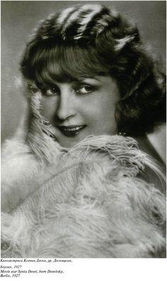 Киноактриса Ксения Десни, урожденая Десницкая, Берлин, 1927 г.