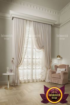 Grace Allover - Chicca Orlando - Italian Craftmanship - Luxury texile furnitures for you home Diy Bay Window Curtains, Home Curtains, Curtains Living, Drapes And Blinds, Classy Living Room, Spacious Living Room, Living Room Grey, Diy Living Room Decor, Cute Room Decor