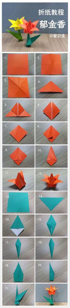 Flor de origami com caule e folha! Origami Diy, Origami Simple, Origami And Kirigami, Paper Crafts Origami, Origami Tutorial, Diy Paper, Paper Crafting, Oragami, Tulip Origami