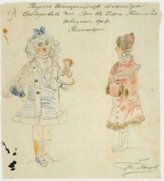 """Drawing done by the Empress Alexandra Feodorovna of Russia to her daughters. """"AL"""""""