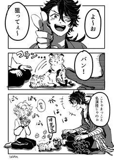 刀剣乱舞(とうらぶ)&スマホ版アプリ「刀剣乱舞Pocket」の攻略情報を扱った2chをまとめたサイトです。アニメ「花丸」の感想などもまとめています。 Mutsunokami Yoshiyuki, Cool Anime Guys, Fun Comics, Touken Ranbu, Sword, Chibi, Character Design, Animation, Manga