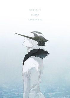 Tensa Zangetsu, Bleach, Fandoms, Fan Art, Bird, Memes, Movie Posters, Anime, Collection