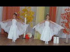 "Танец ""Летели лебеди"" ДОУ №53, Чита, муз.руководитель Ковалева Т.Г. - YouTube Kai, Ball Gowns, Formal Dresses, Youtube, Fashion, Musicals, Ballroom Gowns, Dresses For Formal, Moda"