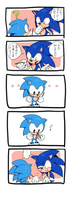 """That is definitely NOT how you eat pocky... Poor classic sonic doesn't know that's food and modern sonic just gives him a face like """"was I this dumb?"""" Lol"""