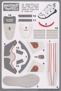 Westmill SK8 Athletic Shoe - Cut Out Postcard   Flickr: Intercambio de fotos