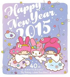My Melody & Little Twin Stars New Year.