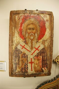 Rila Monastery at Museum - Bulgaria cent. Religious Pictures, Religious Icons, Religious Art, Fall Of Constantinople, Bulgaria, Amazing Places On Earth, Christian World, Saints And Sinners, Byzantine Art