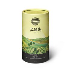 Beautiful and Inspiring Tea Packaging Design Ideas Tea Design, Logo Design, Label Design, Brochure Design, Cover Design, Design Art, Graphic Design, Louise Fili, Central Saint Martins