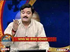 सावन का तीसरा सोमवार व शिव पूजा, Shiv Puja On Third Monday Of Auspicious...