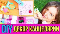 снова в школу диайвай - YouTube