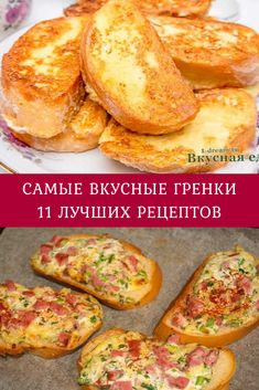 Russian Recipes, Savoury Dishes, Cookie Decorating, Breakfast Recipes, Recipies, Good Food, Brunch, Food And Drink, Baked Potato