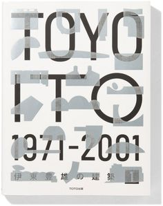 designeverywhere: Toyo Ito