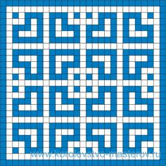 Pixel Crochet, Crochet Chart, Crochet Motif, Crochet Blocks, Knitting Charts, Knitting Stitches, Knitting Patterns, Mosaic Patterns, Doilies Crochet