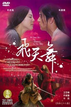 Phim Phi Thiên Thần Ký