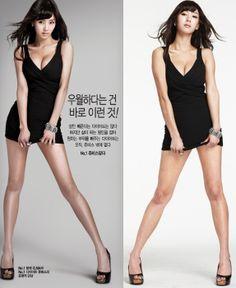 Korean magazine
