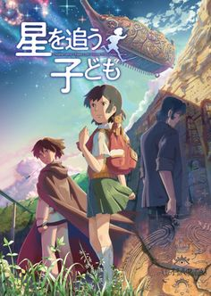 "Children Who Chase Lost Voices (星を追う子ども Hoshi o Ou Kodomo? ""Children Who Chase Stars""), known as Journey to Agartha in the is a 2011 Japanese anime film created and directed by Makoto Shinkai Lost Voice, The Voice, Film Manga, Manga Anime, Asuna, Hoshi O Ou Kodomo, Hd Movies, Movies Online, Movies 2019"