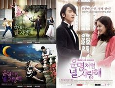 'Fated To Love You' gets viewers ready for premiere with teaser, posters, and behind-cuts | allkpop
