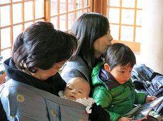 2013/1/18/  金プラチナ高騰中☆初宮参り@日岡神社。