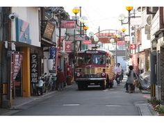 "bonnet-bus in ""syowa-no-machi"" Oita, Street View, Japanese, Japanese Language"