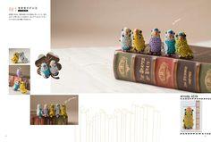 Amazon.co.jp: ちっちゃインコと親指オウムのあみぐるみ: かぎ針で編むミニサイズのぬいぐるみ: 小鳥山 いん子: 本