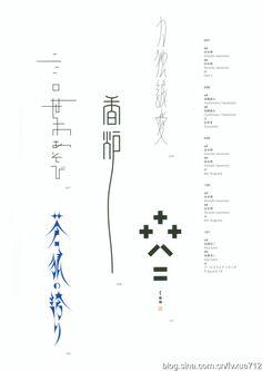 097 Hiroshi Iwamoto & 098 Yoshimaru Takahashi