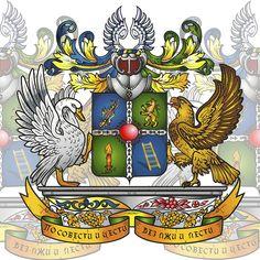 родовой герб семьи Премиум категории