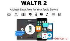 Приложение WALTR 2