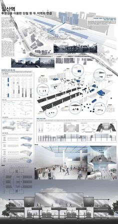 Myongji University College of Architecture - Architektur - Salad Recipes Architecture Panel, School Architecture, Architecture Details, Presentation Board Design, Architecture Presentation Board, Architectural Thesis, Hospital Design, Facade Design, Architect Design