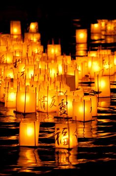 Japanese lantern lighting ceremony.....On the bucket list this one ,one of the…