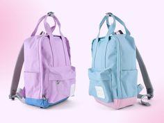 Aktuálna ponuka - Newsletter Pastel, Backpacks, Bags, Fashion, Handbags, Moda, Cake, Fashion Styles, Backpack