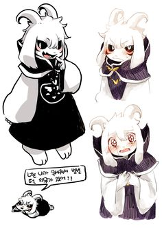 """I kinda wanna refer to Asriel as the Prince of Darkness. Cuz that way I can say things like: """"He has the brightest of souls."""" Or """"He's the candle we see in the cave.""""...yeah."""