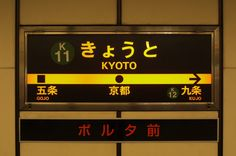 Kyoto in 48hrs: A Complete Guide   wanderingon.com