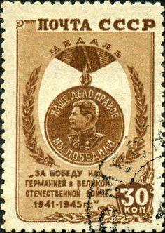 Советская почтовая марка, советский, штемпель, марка, марка, филателия, Советская почта, ретро, винтаж, 20 век, СССР,