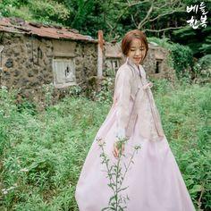 [한복]Korean traditional clothes. #natural #hanbok #dress #trip 자연스러운 모습이 더 매력적으로 다가오는 우리옷.