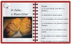 Θα σε κάνω Μαγείρισσα!: Λόλα...η Φρατζόλα! Bread Bun, Greek Recipes, Banana Bread, Vegetables, Ethnic Recipes, Desserts, Blog, Drinks, Tailgate Desserts