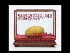 Communist-era mango in vitrine