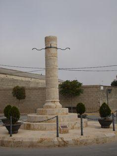 CORRAL DE ALMAGUER (Toledo). Rollo de Justicia.