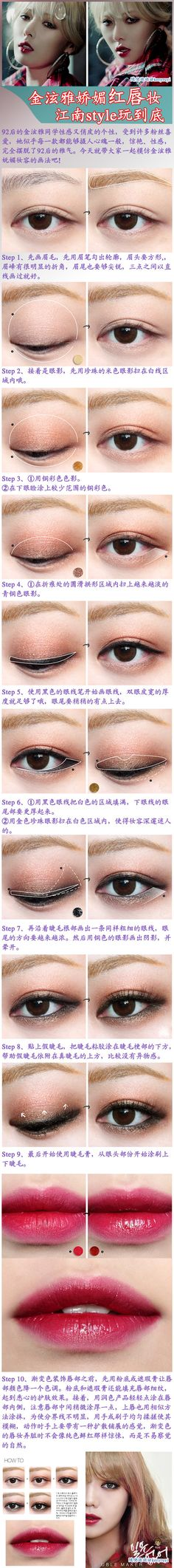 asian make up tutorial