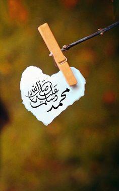 اللهم صل وسلم وبارك عليه وعلى آله وصحبه الكرام أجمعين وجميع من تبعهم بإحسان الى يوم الدين