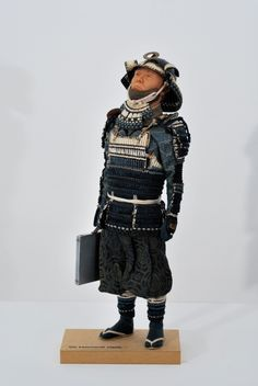 samourai-moderne-08 - La boite verte
