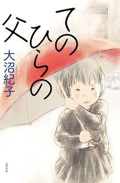 ♥ Lovely Pins Illustration ♥ // 岡田千晶作品_2011