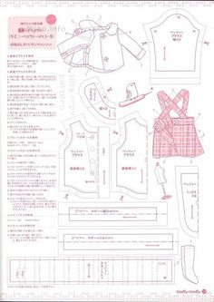 Твоя кукла.Одежда для Барби. Doll Dress Patterns, Doll Sewing Patterns, Barbie Patterns, Sewing Dolls, Clothing Patterns, Barbie Clothes, Barbie Dolls, Fairy Clothes, Doll Tutorial