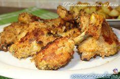 Il pollo croccantissimo al forno è una ricetta di famiglia, povera di grassi aggiunti che vi darà l'impressione di gustare un ottimo pollo fritto.