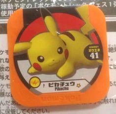 Pokemon 2013 Torretta Pikachu Promo Coin