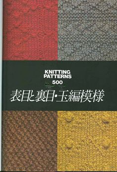 Knitting Patterns 500 - petunia - Álbumes web de Picasa