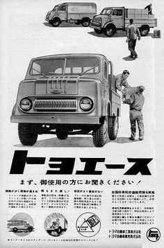 Amazing cars images are readily available on our site. Have a look and you wont be sorry you did. Auto Retro, Retro Cars, Vintage Trucks, Vintage Ads, Classic Japanese Cars, Ad Car, Retro Advertising, Japan Cars, Toyota Cars