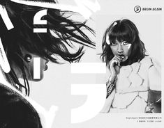Illustrations of the New on Behance I Phone 7 Wallpaper, New Year 2017, Illustrator, Behance, Tattoo, News, Movie Posters, Painting, Film Poster